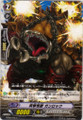 Assault Monster, Gunrock C BT08/046