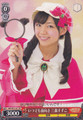 Suzuko Mimori, Always Optimistic MK/SE11-41