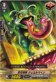 Gem Monster, Jewelmine C BT08/054