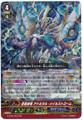 Blue Storm Master Dragon, Admiral Maelstrom GR G-FC01/007