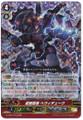Hyper Metalborg, Heavy Duke RRR G-FC01/016