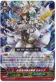White Lily Musketeer Captain, Cecilia RRR G-FC01/024