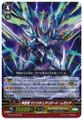 Holy Dragon, Sanctuary Guard Regalia RR G-FC01/025