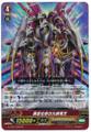 Nimbus Summoning Nine-headed Dragon King RR G-FC01/026