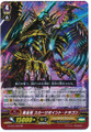 Golden Dragon, Scourge Point Dragon RR G-FC01/029
