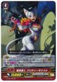 Dark Superhuman, Pretty Cat RR G-FC01/037