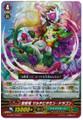 Divine Tree Dragon, Multivitamin Dragon RR G-FC01/048