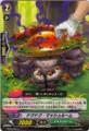 Poison Mushroom C BT08/063