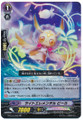 Light Elemental, Pica RR G-FC01/050
