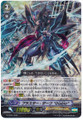 "Blaster Dark ""Diablo"" RRR G-LD01/003"