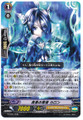 True Black Sage, Charon  G-LD01/008
