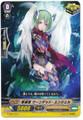 Revenger, Wounded Angel  G-LD01/012