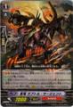 Military Dragon, Raptor Sergeant C BT08/077