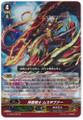 Divine Dragon Knight, Mustafa SP G-BT03/S05