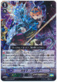 Karma Collector SP G-BT03/S09