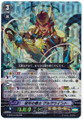 Knight of Rising Sunshine, Gurguit RRR G-BT03/006
