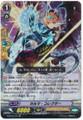 Karma Collector RR G-BT03/011