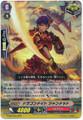 Dragon Knight, Jannat RR G-BT03/014