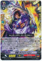 Stealth Fiend, White Heron RR G-BT03/017