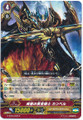 Fast Chase Golden Knight, Cambell R G-BT03/026