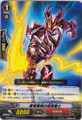 Lightning Sword Wielding Exorcist Knight C BT08/098