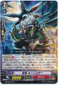 Stealth Dragon, Rune Star R G-BT03/033