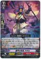 Gateway Stealth Rogue, Ataka R G-BT03/035