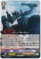 Demon World Castle, ToteWichita C G-BT03/045