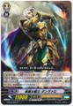 Veteran Knight, Danvalo C G-BT03/055