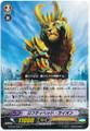 Lofty Head Lion C G-BT03/056