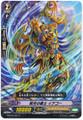 Knight of Dawn's Light, Iago C G-BT03/057