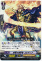 Butterfly Liberator, Cordelia C G-BT03/061