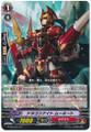 Dragon Knight, Mumito C G-BT03/071