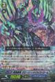 Blue Storm Supreme Dragon, Glory Maelstrom SP BT09/S02