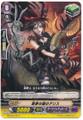 Alice of Nightmareland C G-BT03/103