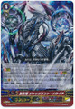 Genesis Dragon, Judgment Messiah RRR  G-TD05/001