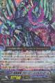 Blue Storm Supreme Dragon, Glory Maelstrom RRR BT09/002
