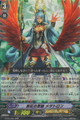 Crimson Impact, Metatron RRR BT09/005