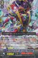 "Dragonic Kaiser Vermillion ""THE BLOOD"" RRR BT09/008"