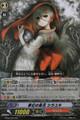 Fantasy Petal Storm, Shirayuki RR BT09/009