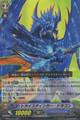 Tri-Stinger Dragon RR BT09/011