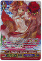 PR♥ISM-Promise, Princess Labrador SP G-CB01/S02