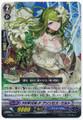 PR♥ISM-Promise, Princess Celtic R Foil version G-CB01/017