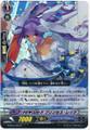 PR♥ISM-Promise, Princess Leyte R Foil version G-CB01/020