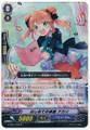 First Lesson, Akari R Foil version G-CB01/022