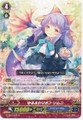 Leisure Soft Ribbon, Somni R G-CB01/013