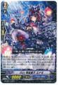 Duo Dragon Palace Dianthus, Minamo R Black G-CB01/016