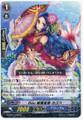 Duo Gorgeous Lady, Kazuha R White G-CB01/019