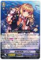 Little Princess, Himari C G-CB01/025