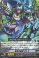 Battle Siren, Teresa R BT09/026